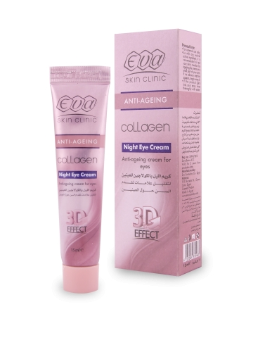 Krem pod oczy na noc 3D Collagen 15ml